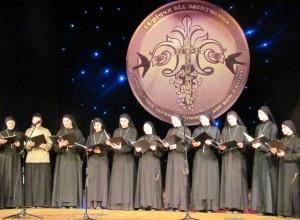 Servidoras do Senhor - Rito Bizantino